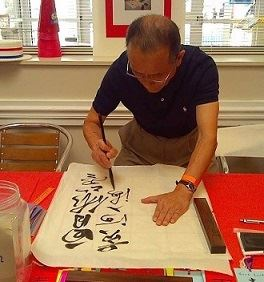 Chinese Senior Painting