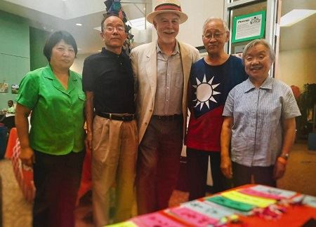 Chinese Seniors by Bookmarks
